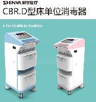 山东新华医疗臭氧消毒器