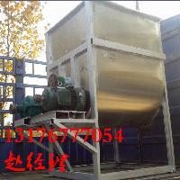 生物质卧式搅拌机 面粉混合机械