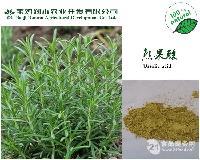 熊果酸25% 天然迷迭香提取物 优质植物原料萃取粉 外标法检测