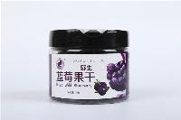 野生蓝莓果干(258g)