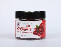 北美蔓越莓果干(258g)