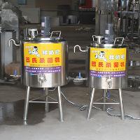牛奶杀菌设备厂家,牛奶灭菌设备价格,奶吧鲜奶杀菌机