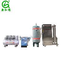 300克空气源臭氧发生器,食品空间消毒设备