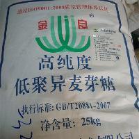 食品级甜味剂高纯度低聚异麦芽糖厂家直销