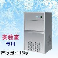 雪人雪花冰制冰机