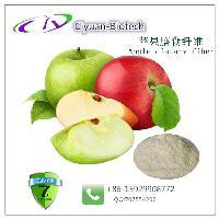 苹果膳食纤维素粉