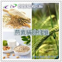 燕麦膳食纤维素粉