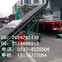 爬坡皮带输送机 槽型物流输送机