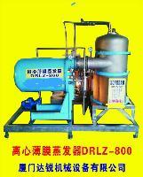 低温瞬间浓缩蒸发器ct6
