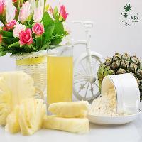 【双椰】菠萝植物提取物,*天然菠萝果粉