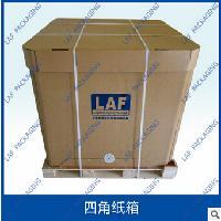 四角纸箱 重型瓦楞纸周转箱 IBC吨箱 paper IBC