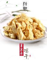 冻干苹果条40g(袋装)