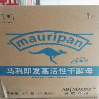英联马利高活性干酵母(高糖型)5公斤*2厂家直销