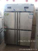 批发不锈钢四门冰柜、雪柜、冷柜、展示柜、