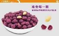 紫薯花生米