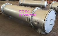 南京非标列管式冷凝器