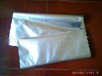 供应装25公斤大铝箔袋