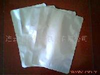供应铝箔真空袋、铝箔袋