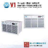风机盘管中央空调空气净化器出定做价格