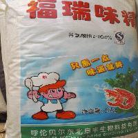 福瑞味精25公斤装厂家直销