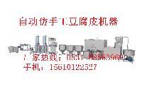 生产豆腐皮机子 河南豆腐皮机器 豆腐皮机视频