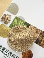 天然雌激素大豆甙元2-98%