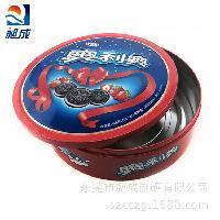 定制夹心饼干铁罐 圆形食品铁罐金属包装铁罐子