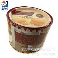 铁盒定制 圆形食品罐 撬盖零食饼干罐 面包蛋糕糕点铁盒金属包装
