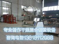 EYH6000二维转筒运动混合机价格
