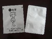 特价真空铝箔袋0.1元/个
