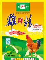 鲜鸡精(复合调味料)