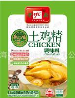 土鸡精(调味料)