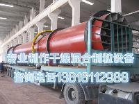 氢氧化锂回转滚筒干燥机|烘干机 质量优异