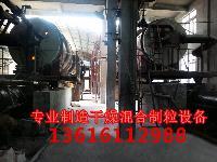 厂家直销磷酸铁转筒煅烧设备|回转煅烧窑