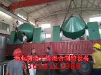 甲酚磺酸双锥真空干燥机|回转烘干机 包运输