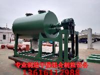 ZPG型内热式真空搅拌耙式干燥机生产厂家