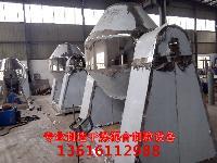 水杨酸真空双锥干燥机