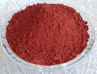 优质 葡萄皮红