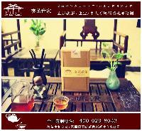 茯茶世家茯茶泾阳茯砖茶安化黑茶,陕西特产陕西茯茶