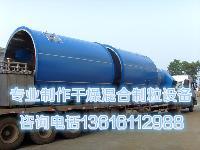 钛白粉烘干机 2016新型热风干燥价格