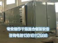 价格实惠鸡精专用带式干燥机|网帯烘干机