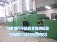 膨化饲料干燥设备