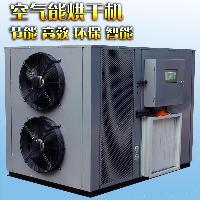 小型热泵污泥烘干机 节能污泥烘房
