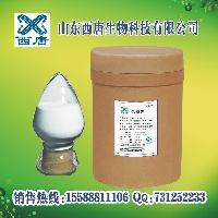 乳糖酶价格