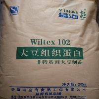 大豆组织蛋白颗粒状20公斤一袋厂家直销
