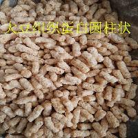 大豆组织蛋白圆柱状厂家直销20公斤/袋