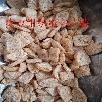 大豆组织蛋白片装厂家直销20公斤/袋
