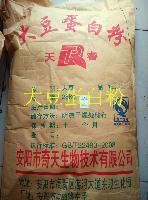 大豆蛋白粉25公斤/袋厂家直销