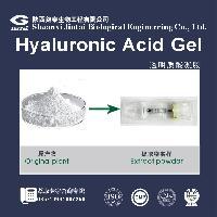 透明质酸钠 食品级 常规分子 食品保健品原料 正品保证 包邮