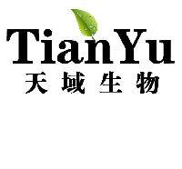 供应金雀异黄酮 染料木素 98% 天然槐角提取物 欢迎选购 量大优惠